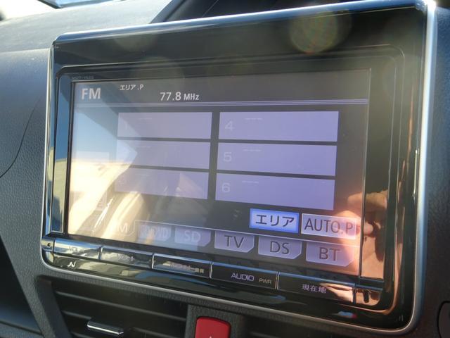 純正9インチナビ搭載。フルセグ・DVD再生・Bluetoothすべて対応。