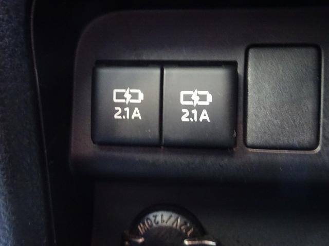 USBコネクタ付きです。