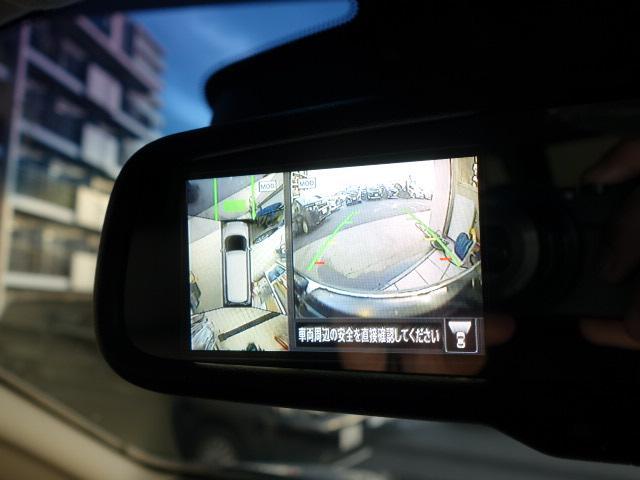 250ハイウェイスターS 登録済未使用 両側電動スライドドア サンルーフ 全周囲カメラ レーダークルーズ クルコン 衝突軽減 レーンキープアシスト オートハイビーム アイドリングストップ(4枚目)