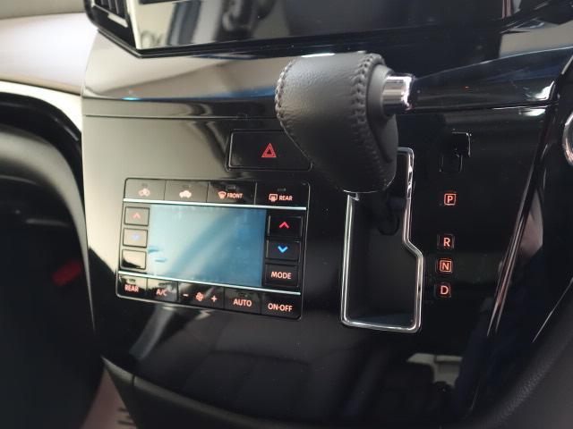 250ハイウェイスターS 登録済未使用 両側電動スライドドア サンルーフ 全周囲カメラ レーダークルーズ クルコン 衝突軽減 レーンキープアシスト オートハイビーム アイドリングストップ(38枚目)