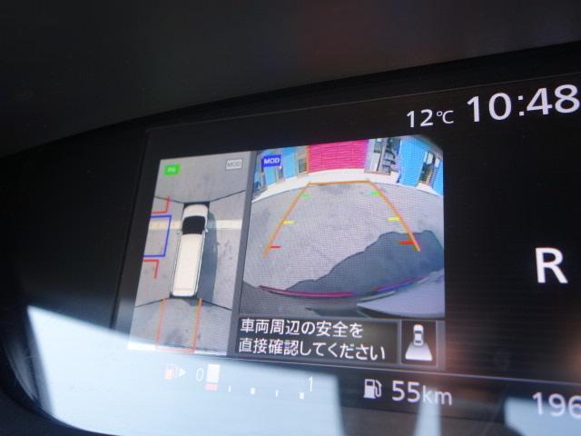 ニスモ 両側電動スライド アラウンドビューモニター プロパイロット 9インチナビ 10型フリップダウンモニター レーダークルーズ Wエアコン スマートルームミラー(5枚目)