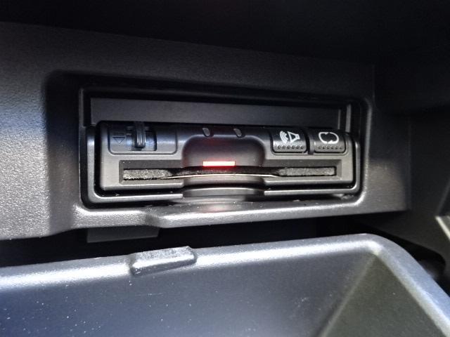 ハイウェイスター プロパイロットエディション 両側電動スライドドア メモリーナビ 新品フリップダウンモニター バックカメラ プロパイロット ステリモ レーダークルーズ エマブレ オートライト インテリキー ETC OPアルミ(9枚目)