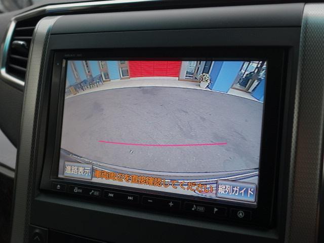 2.4Z Gエディション 純正8型HDDナビTV バックカメラ 両側電動スライドドア クルーズコントロール スマートキー パワーバックドア パワーシート HIDヘッド(5枚目)