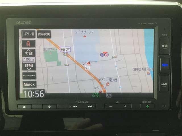 カスタム G・Lホンダセンシング ナビ バックカメラ ETC(21枚目)