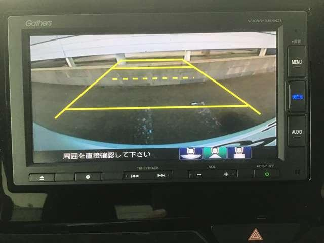 カスタム G・Lホンダセンシング ナビ バックカメラ ETC(22枚目)