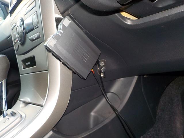 トヨタ カローラフィールダー 1.5X Gエディション