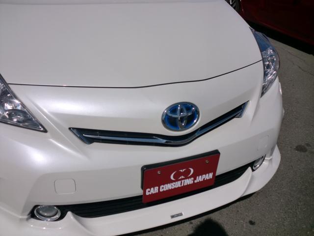 金利優遇キャンペーン!特別優遇金利3.9%(実質年率)※詳しくは、お気軽にお問合せください。CAR CON.ホームページご覧ください!!http://www.car-con.jp/