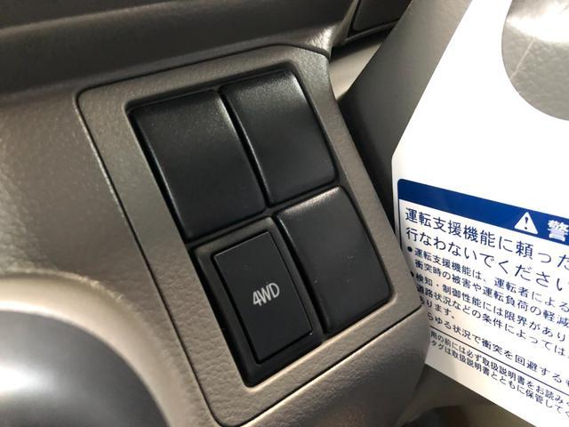 DX 4WD 5MT ハイルーフ届出済未使用車 シルバー(20枚目)