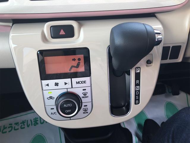 Xメイクアップリミテッド SAIII・ナビ付・届出済未使用車 ナビ純正ナビ付 Bluetooth DVD/CD再生 SD/USB音楽 AM/FMラジオ フルセグTV(11枚目)
