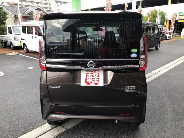 ハイウェイスター X ・快適パックA付・届出済未使用車・アラウンドビューモニター・ロールサンシェイド・リヤシーリングファン・パーソナルテーブル・USBソケット(8枚目)