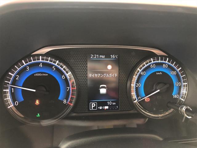 ハイウェイスター X ・快適パックA付・届出済未使用車・アラウンドビューモニター・ロールサンシェイド・リヤシーリングファン・パーソナルテーブル・USBソケット(16枚目)