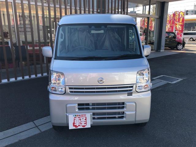 DX GLエマージェンシーブレーキパッケージ 2WD・4AT・届出済未使用車・セーフティサポート・フロントパワーウィンドウ・CDデッキ付(7枚目)