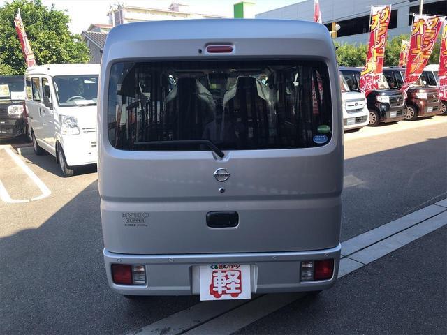 DX GLエマージェンシーブレーキパッケージ 2WD・4AT・届出済未使用車・セーフティサポート・フロントパワーウィンドウ・CDデッキ付(8枚目)
