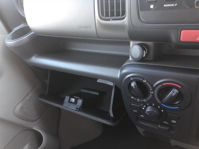 DX GLセーフティパッケージ・ハイルーフ 2WD・4AT・届出済未使用車・セーフティサポート・フロントパワーウィンドウ・CDデッキ付(12枚目)