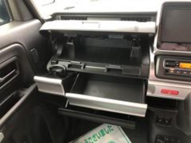 ハイブリッドXZ ターボ 全方位カメラ付・届出済未使用車(18枚目)