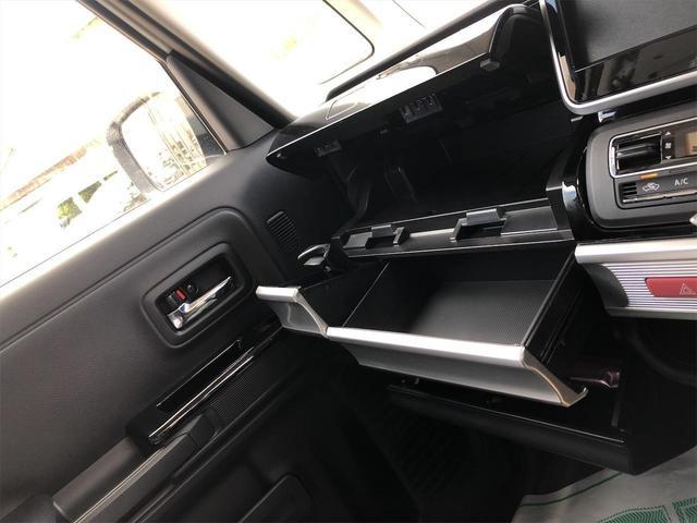ハイブリッドGS 届出済未使用車・片側電動スライドドア・キーフリー・オートエアコン・シートヒーター・スズキセーフティサポート(20枚目)