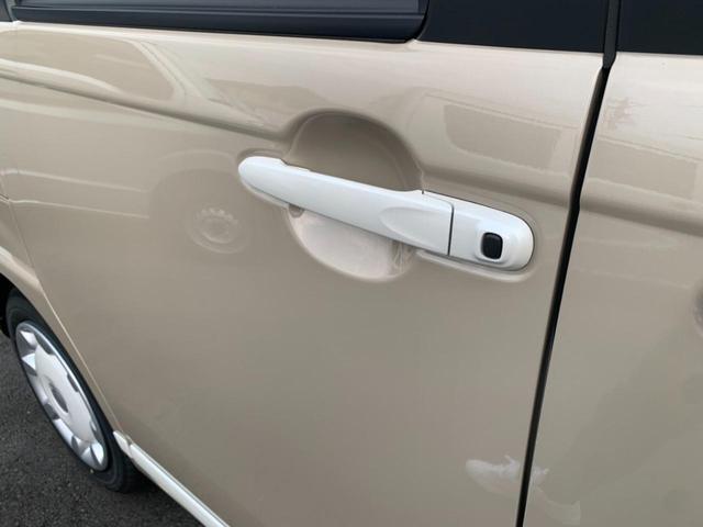 GホワイトアクセントVS SAIII 届出済未使用車・特別仕様車・スマートアシストIII・両側電動スライド・スーパーUVIRガラス・シートヒーター・LEDヘッドランプ(10枚目)