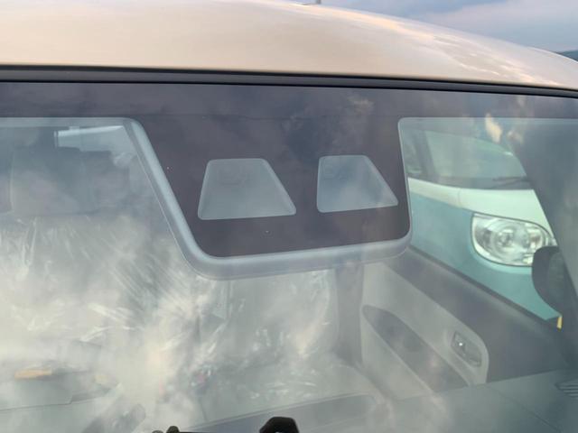 GホワイトアクセントVS SAIII 届出済未使用車・特別仕様車・スマートアシストIII・両側電動スライド・スーパーUVIRガラス・シートヒーター・LEDヘッドランプ(11枚目)
