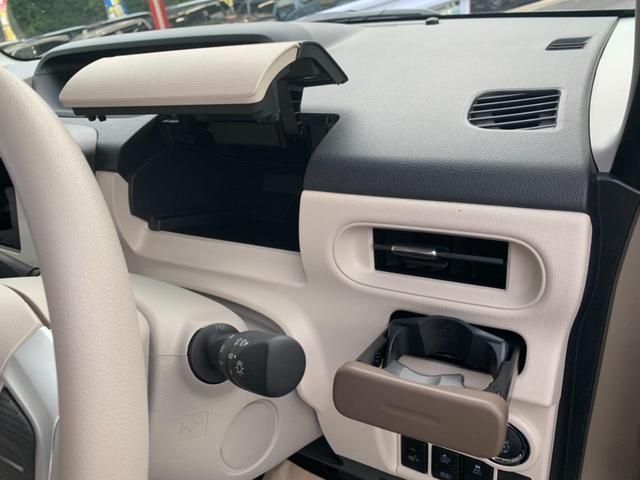 GホワイトアクセントVS SAIII 届出済未使用車・特別仕様車・スマートアシストIII・両側電動スライド・スーパーUVIRガラス・シートヒーター・LEDヘッドランプ(15枚目)