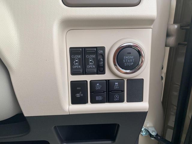 GホワイトアクセントVS SAIII 届出済未使用車・特別仕様車・スマートアシストIII・両側電動スライド・スーパーUVIRガラス・シートヒーター・LEDヘッドランプ(16枚目)