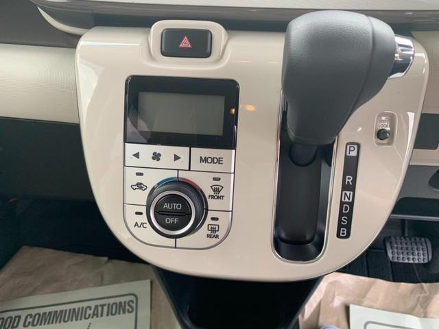 GホワイトアクセントVS SAIII 届出済未使用車・特別仕様車・スマートアシストIII・両側電動スライド・スーパーUVIRガラス・シートヒーター・LEDヘッドランプ(19枚目)