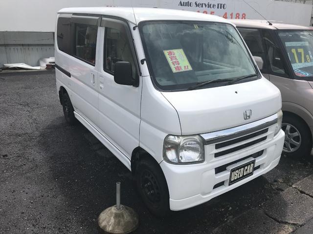 「ホンダ」「バモス」「コンパクトカー」「愛知県」の中古車3