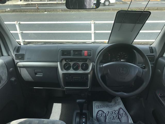 「ホンダ」「バモス」「コンパクトカー」「愛知県」の中古車14