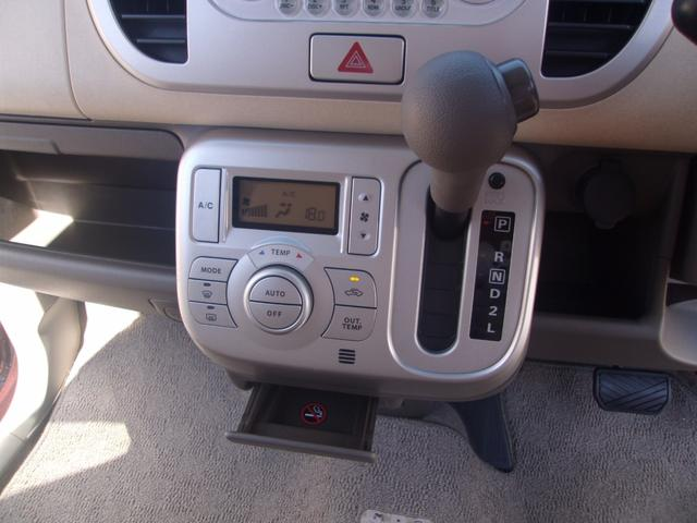 スズキ MRワゴン XSリミテッド スマートキー オートエアコン 純正アルミ