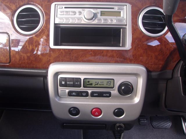 スズキ アルトラパン モード フォグ ウッドコンビステア 木目調 ABS 純正CD