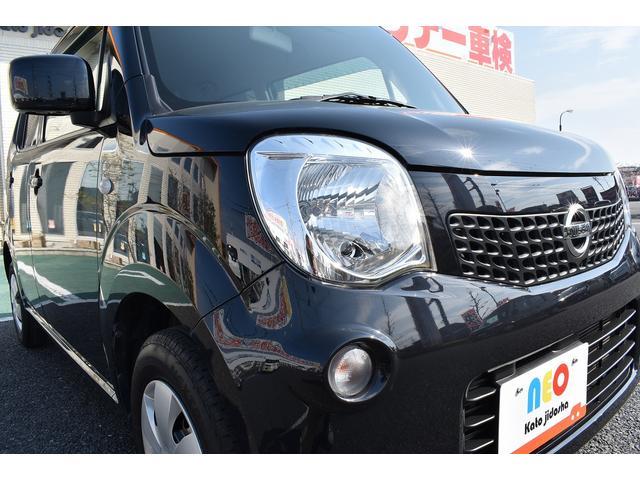 日産 モコ S SDナビTV ベンチシート ワンオーナー キーレス