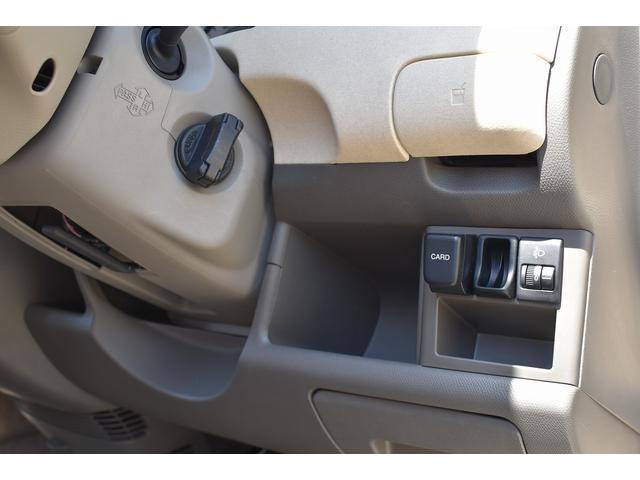 リニューアルした『NEOカトウ自動車』ホームページも、ぜひご覧ください!最新情報、HP限定特典!ほかおトクな情報がイッパイです!【NEOカトウ】で検索!またはコチラのページよりリンクしてみて下さい!