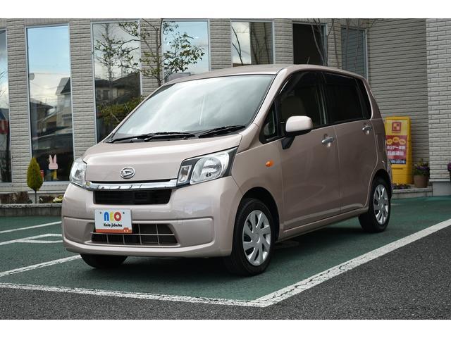 燃費はJC08モード燃費29.0km/リットル(カタログ値)。但し、使用環境・走行条件等によって異なります。「エコ」「経済的」「手軽」な軽自動車をおススメしています♪ぜひ、ご検討ください!