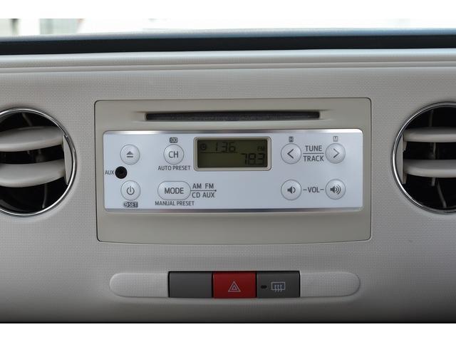 ココアX CVT ABS オートエアコン 電格ミラー アイドリングストップ スマートキー 純正CDデッキ 金ん(18枚目)