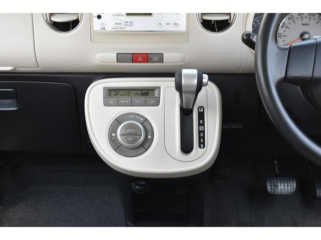 ココアX CVT ABS オートエアコン 電格ミラー アイドリングストップ スマートキー 純正CDデッキ 金ん(19枚目)