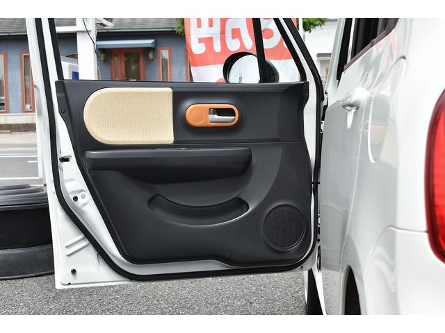 ココアX CVT ABS オートエアコン 電格ミラー アイドリングストップ スマートキー 純正CDデッキ 金ん(41枚目)