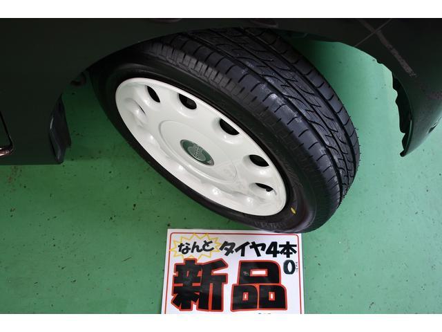 ココアX CVT ABS オートエアコン 電格ミラー アイドリングストップ スマートキー 純正CDデッキ 金ん(44枚目)