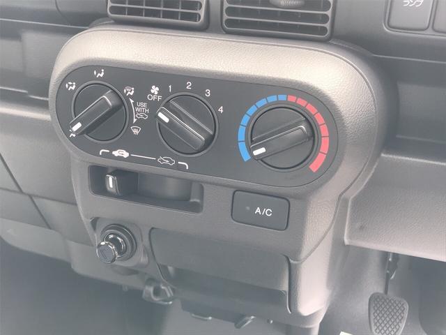 「ホンダ」「アクティトラック」「トラック」「三重県」の中古車9
