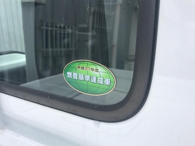 「ホンダ」「アクティトラック」「トラック」「三重県」の中古車26