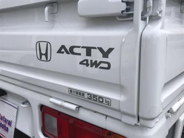 「ホンダ」「アクティトラック」「トラック」「三重県」の中古車29