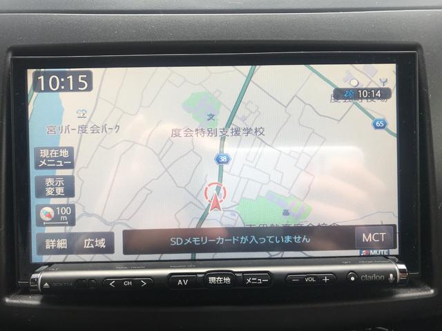 XS-DJE 純正アルミホイール 純正ナビ ETC(44枚目)