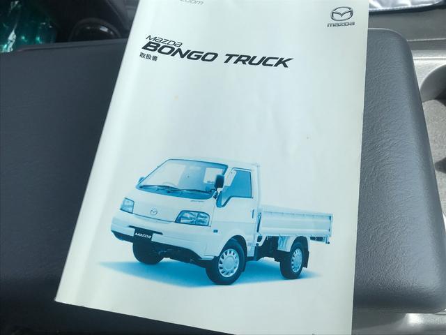 「マツダ」「ボンゴトラック」「トラック」「三重県」の中古車41