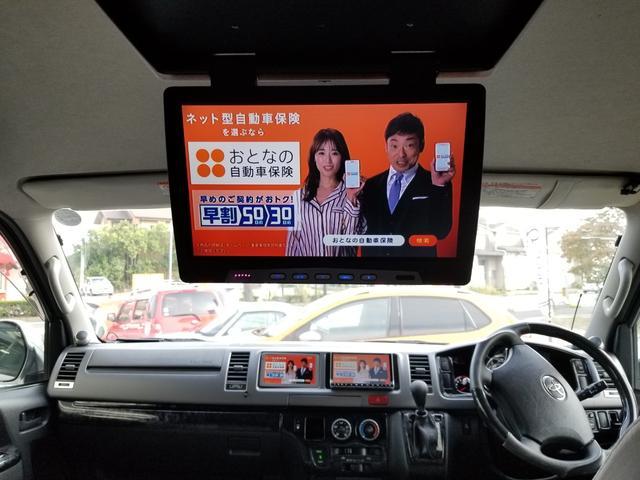 「トヨタ」「レジアスエースバン」「その他」「愛知県」の中古車7