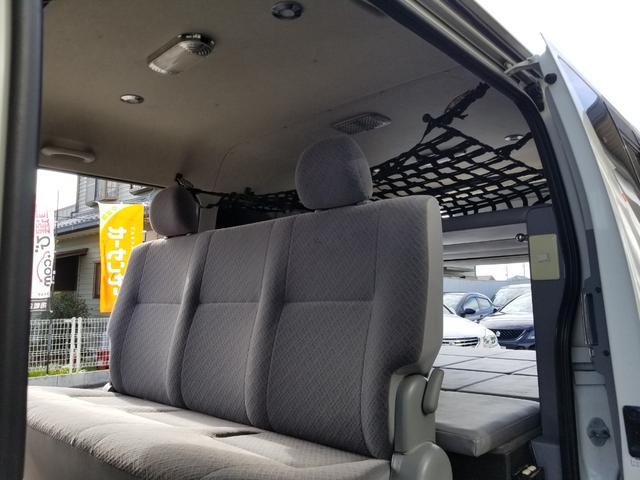 「トヨタ」「レジアスエースバン」「その他」「愛知県」の中古車53
