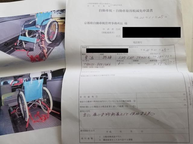 「トヨタ」「レジアスエースバン」「その他」「愛知県」の中古車68