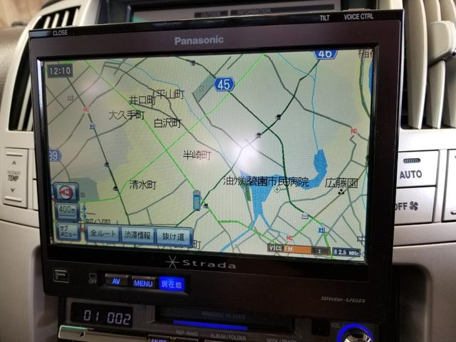 「トヨタ」「ハリアー」「SUV・クロカン」「愛知県」の中古車42