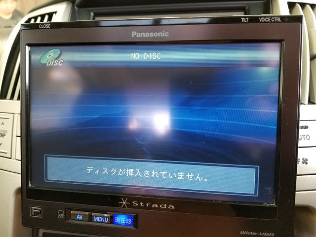 「トヨタ」「ハリアー」「SUV・クロカン」「愛知県」の中古車44