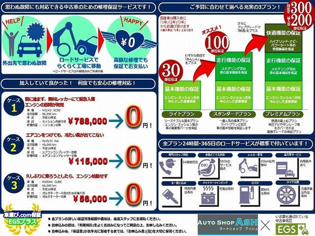 「日産」「NV100クリッパー」「コンパクトカー」「愛知県」の中古車4