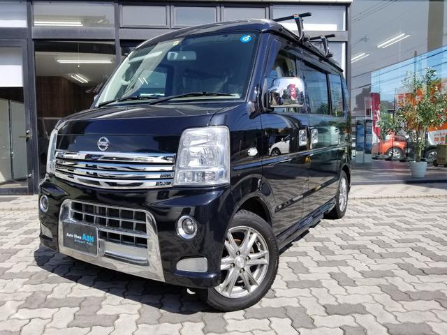 「日産」「NV100クリッパー」「コンパクトカー」「愛知県」の中古車5