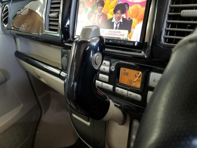 「日産」「NV100クリッパー」「コンパクトカー」「愛知県」の中古車40