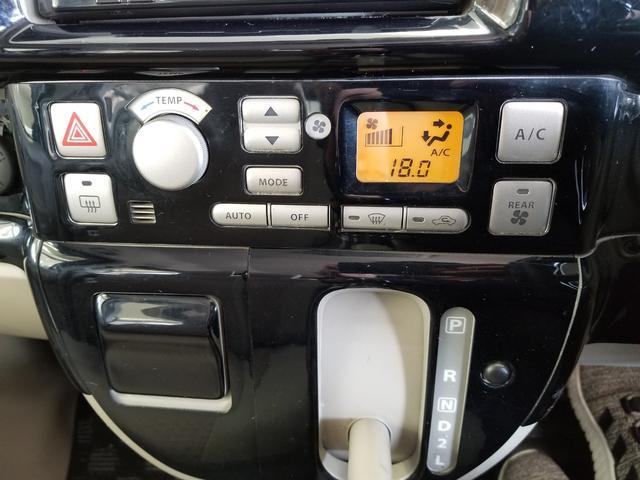 「日産」「NV100クリッパー」「コンパクトカー」「愛知県」の中古車41